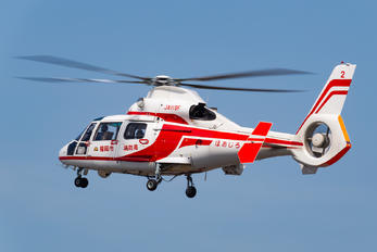 JA119F - Japan - Fire and Disaster Management Agency Aerospatiale AS365 Dauphin II