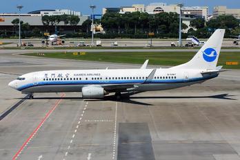 B-5487 - Xiamen Airlines Boeing 737-800