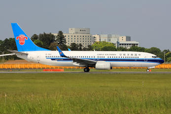 B-1923 - China Southern Airlines Boeing 737-800