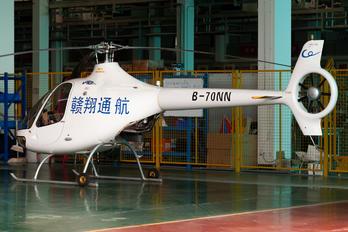 B-70NN - Ganxiang General Aviation Guimbal Hélicoptères Cabri G2
