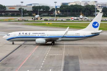 B-5633 - Xiamen Airlines Boeing 737-800