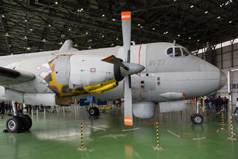 MM40115 - Italy - Air Force Breguet Br.1150 Atlantic