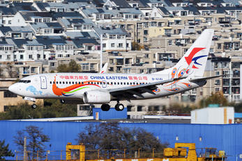 B-6141 - China Eastern Airlines Boeing 737-700