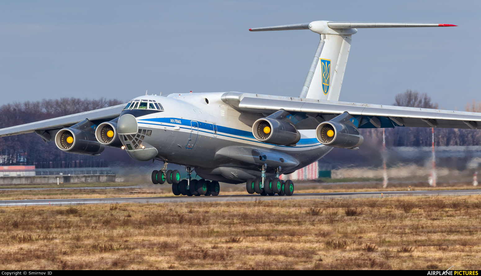 Ukraine - Air Force 76699 aircraft at Kyiv - Borispol