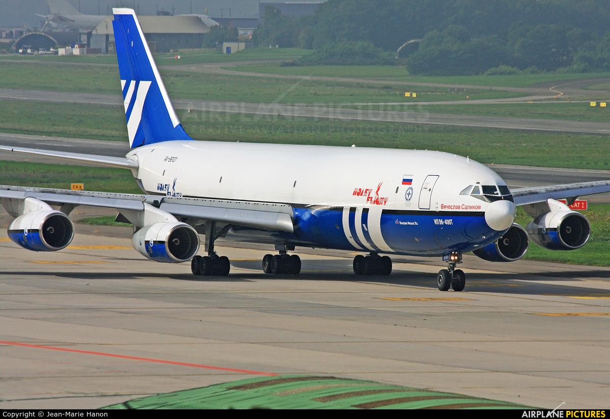 Polet Flight RA-96101 aircraft at Liège-Bierset