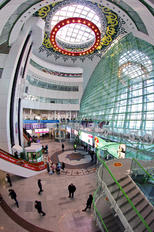 TSE - - Airport Overview - Airport Overview - Terminal Building