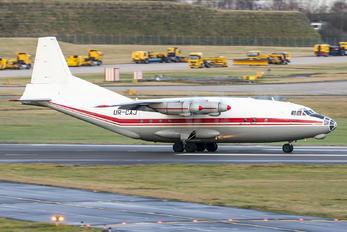 UR-CAJ - Meridian Aviation Antonov An-12 (all models)