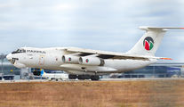 Maximus Il-76 visited Kyiv title=