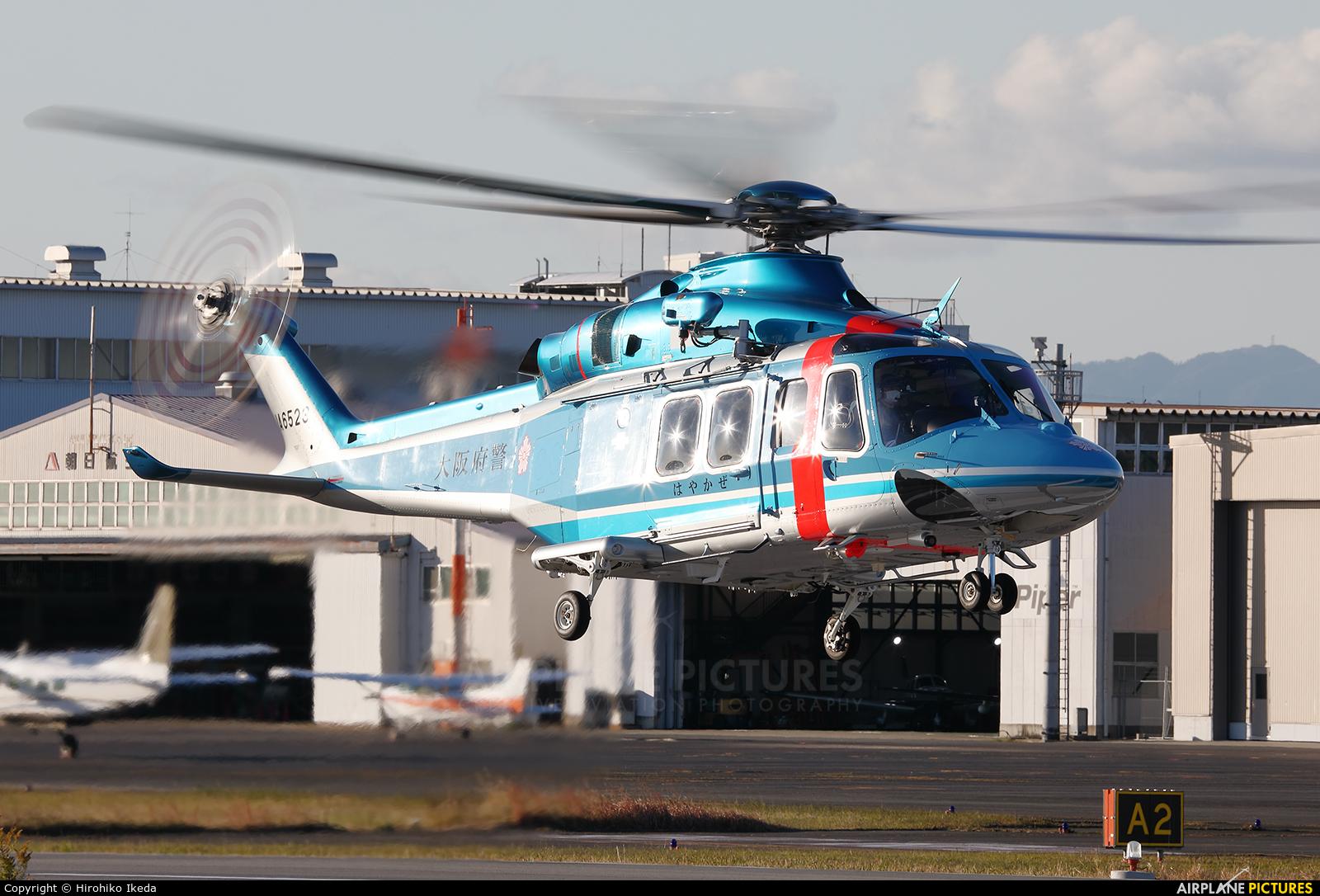 Japan - Police JA6523 aircraft at Yao
