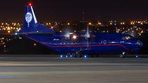 Ukraine Air Alliance An12 visited Brasilia title=