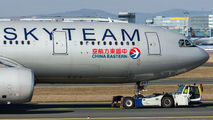 B-5949 - China Eastern Airlines Airbus A330-200 aircraft