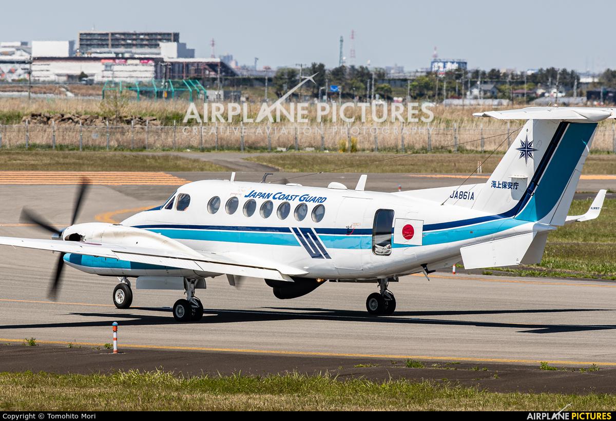 Japan - Coast Guard JA861A aircraft at Sendai