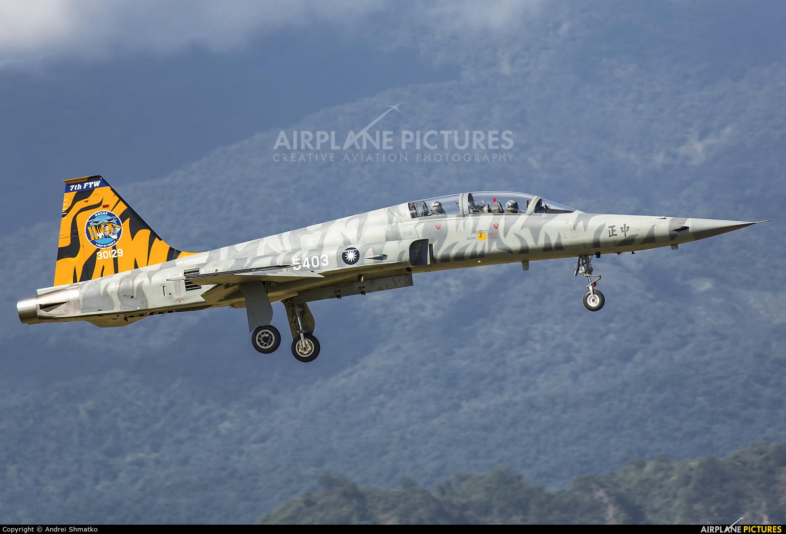 Taiwan - Air Force 83-00129 aircraft at Chihhang/Zhihang AB