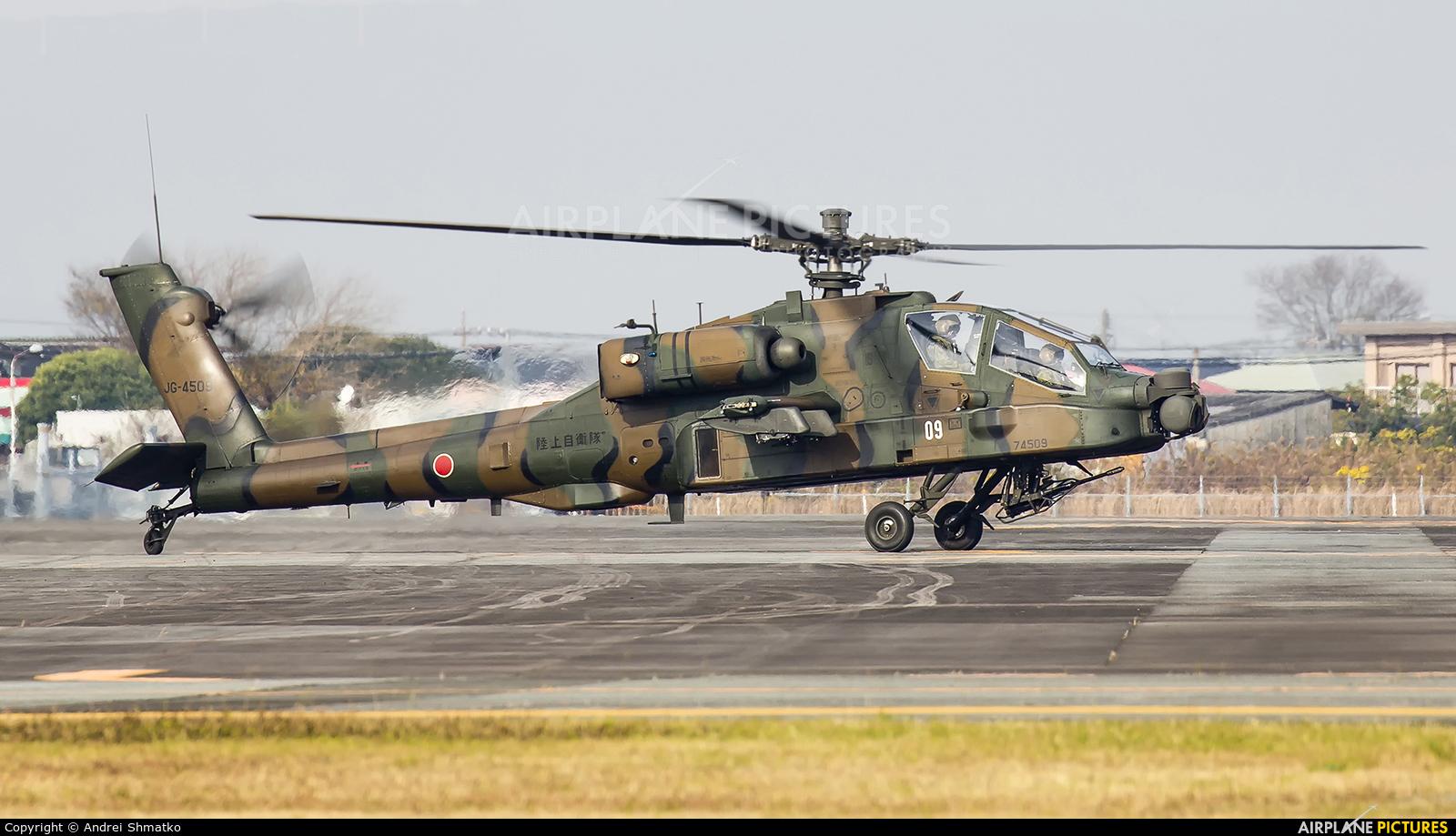 Japan - Ground Self Defense Force 74509 aircraft at Akeno Air Field