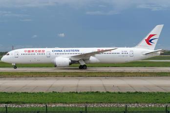 B-206K - China Eastern Airlines Boeing 787-9 Dreamliner
