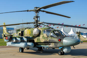 RF-90677 - Russia - Air Force Kamov Ka-52 Alligator
