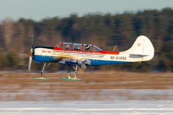 RF-01092 - DOSAAF / ROSTO Yakovlev Yak-52
