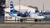 Rare visit of Vulkan Air An26 to Ostrava title=