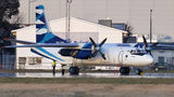 Rare visit of Vulkan Air An26 to Ostrava