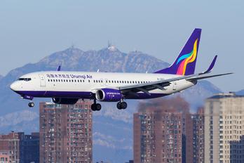 B-1323 - Urumqi Air Boeing 737-800