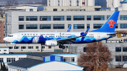 B-6069 - China Southern Airlines Boeing 737-800