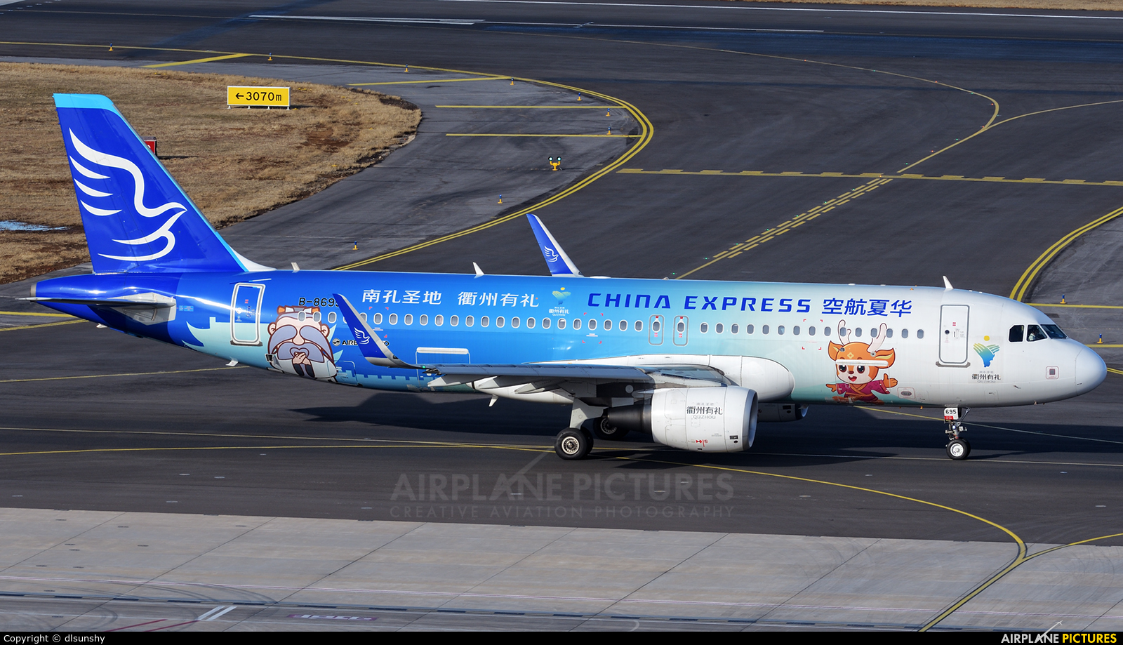 China Express Airlines B-8695 aircraft at Dalian Zhoushuizi Int'l