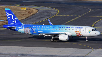 B-8695 - China Express Airlines Airbus A320