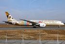 Etihad Airways Boeing 787-9 Dreamliner A6-BLO at Milan - Malpensa airport