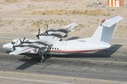 C-CGUL - Private de Havilland Canada DHC-7-100 series aircraft