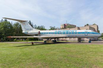CCCP-65615 - Aeroflot Tupolev Tu-134