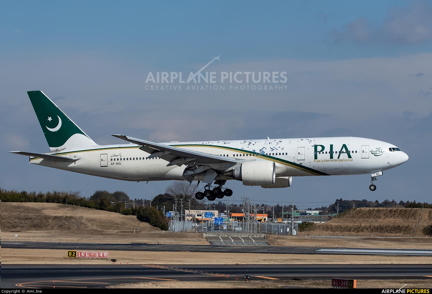 PIA - Pakistan International Airlines AP-BGL aircraft at Tokyo - Narita Intl