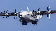 Antonov An22 arrived to Leipzig with spare engine for An124 title=