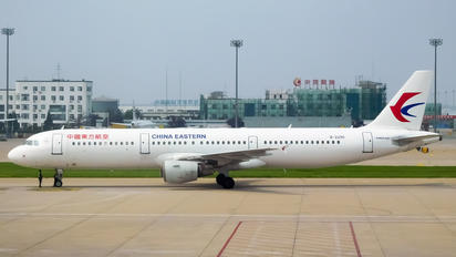 B-2290 - China Eastern Airlines Airbus A321