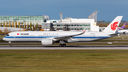 #5 Air China Airbus A350-900 B-307A taken by Stefan Thomas