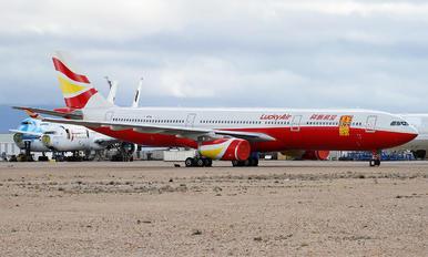 F-WTBL - Lucky Air Airbus A330-300