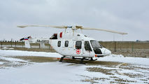 RA-20013 - Private Kazan helicopters Ansat aircraft