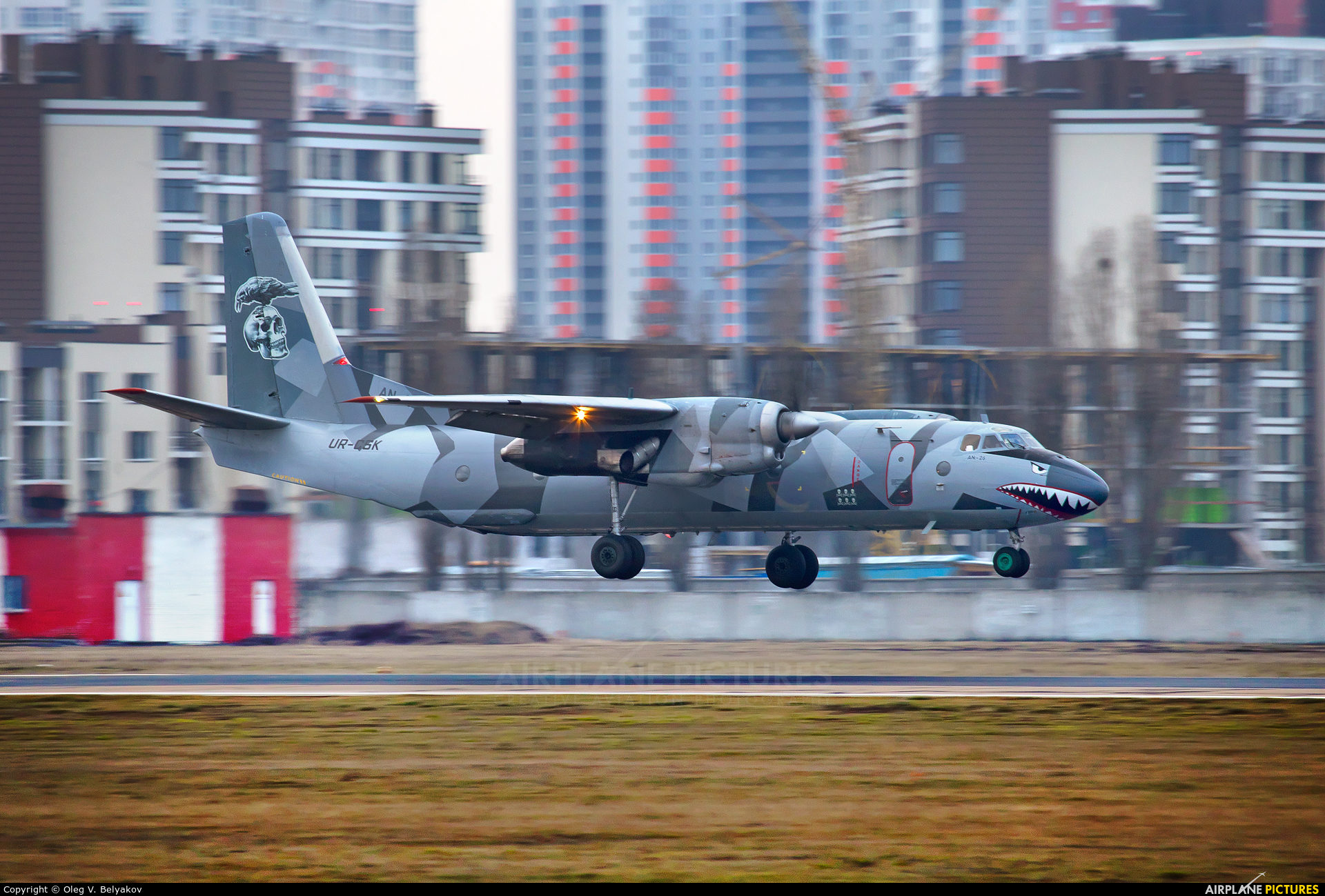 Eleron UR-CSK aircraft at Kyiv - Zhulyany