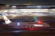 JA848J - JAL - Japan Airlines Boeing 787-8 Dreamliner aircraft