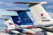 RF-78741 - Aviastar-SP Ilyushin Il-78 aircraft
