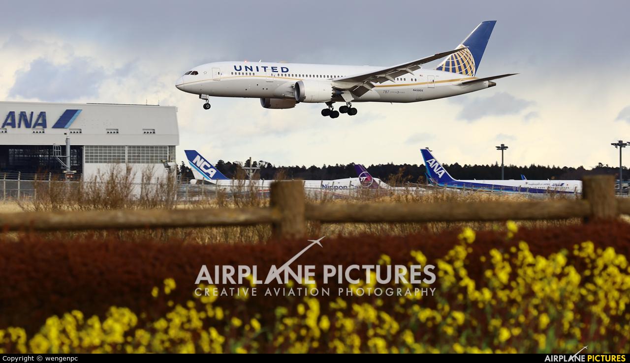 United Airlines N45905 aircraft at Tokyo - Narita Intl