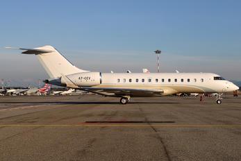 A7-CEV - Private Gulfstream Aerospace G-V, G-V-SP, G500, G550
