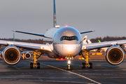 A7-ANI - Qatar Airways Airbus A350-1000 aircraft