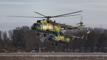 - - Ukraine - Air Force Mil Mi-8MSB-V aircraft