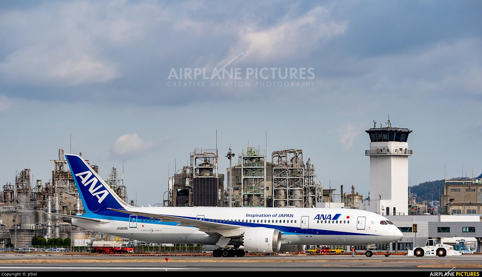 ANA - All Nippon Airways JA809A aircraft at Matsuyama