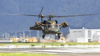 43115 - Japan - Ground Self Defense Force Mitsubishi UH-60J