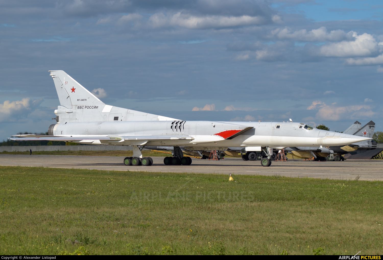 Russia - Air Force RF-34079 aircraft at Novosibirsk