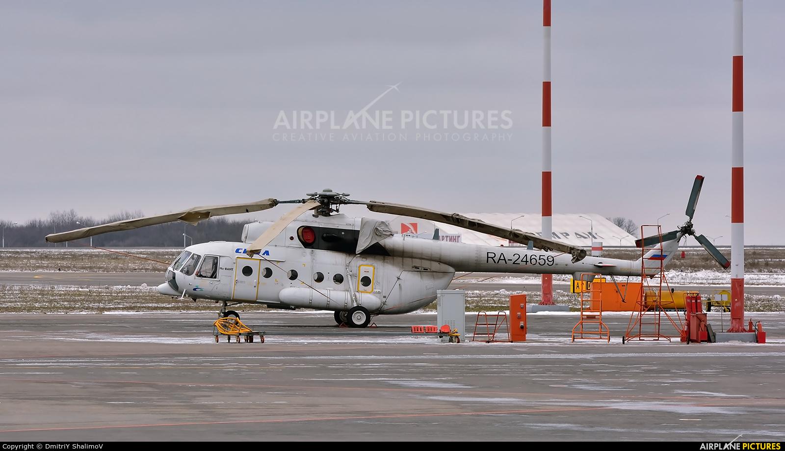 Private RA-24659 aircraft at Belgorod Intl