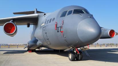 11057 - China - Air Force Xian Y-20