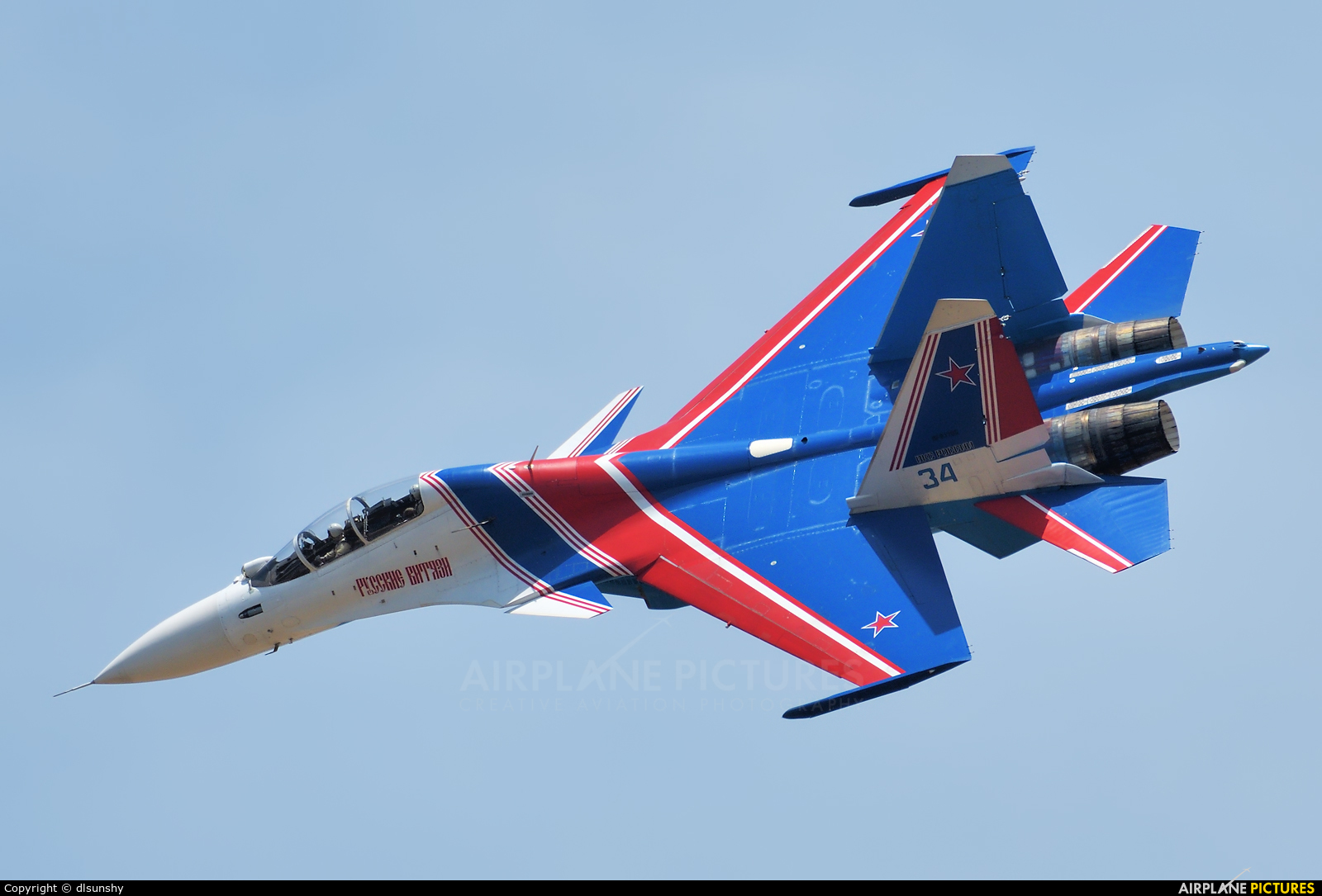 """Russia - Air Force """"Russian Knights"""" RF-81705 aircraft at Langkawi"""