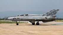 164 - Croatia - Air Force Mikoyan-Gurevich MiG-21UMD aircraft